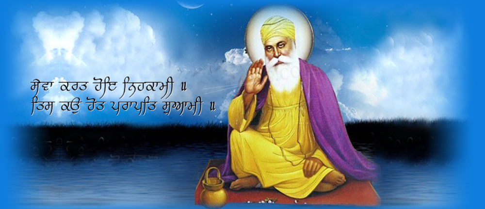 Welcome To Guru Nanak Mission